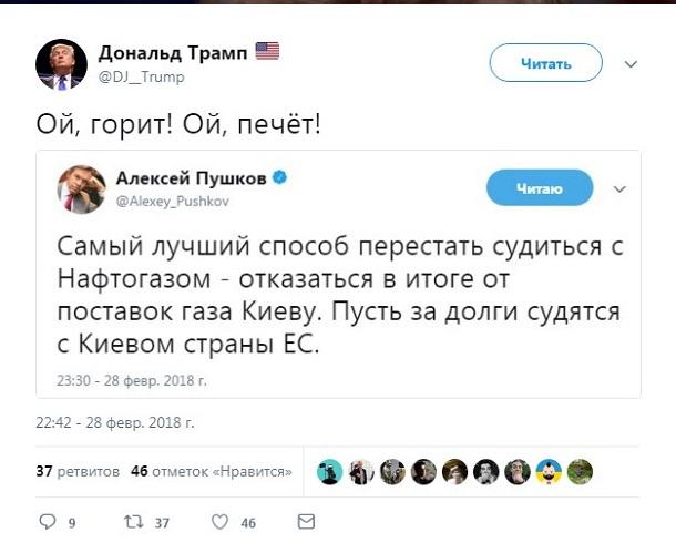 """""""Нафтогаз"""" одержал победу в суде над """"Газпромом"""""""