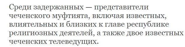 Следком РФ возбудил уголовное дело за призывы к протестам в Москве 2 апреля - Цензор.НЕТ 4165