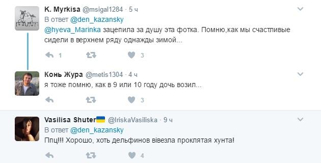 Россия провела в оккупированном Крыму военные учения с использованием артиллерии - Цензор.НЕТ 7923