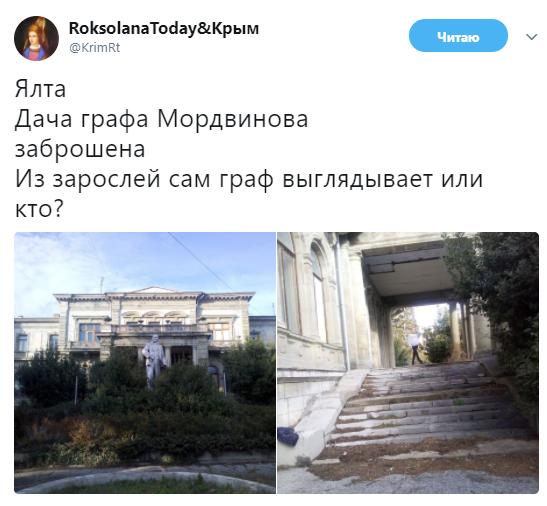 0ca313d29fcc В сети показали свежие фото разрушенной дачи графа Мордвинова в  оккупированном Крыму (3.69/24)