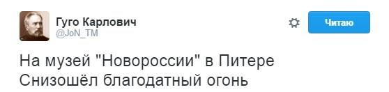 """""""В Горловку ежедневно прибывают группы лиц призывного возраста, которые не являются местными жителями"""", - спикер АТО Мотузяник - Цензор.НЕТ 8329"""