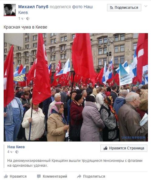 Более 3 тысяч полицейских и нацгвардейцев будут обеспечивать безопасность в Одессе 1 и 2 мая, - замглавы МВД Яровой - Цензор.НЕТ 9998