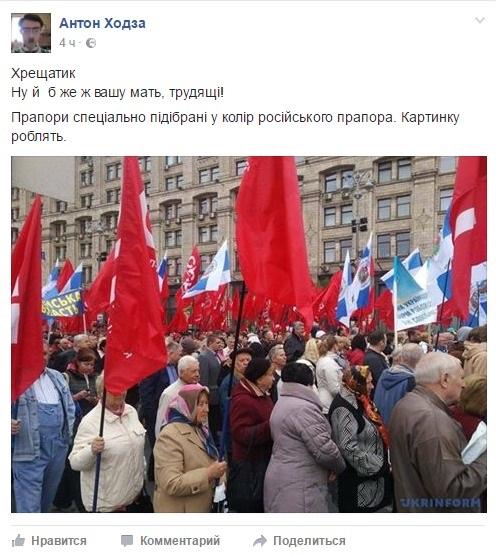 Более 3 тысяч полицейских и нацгвардейцев будут обеспечивать безопасность в Одессе 1 и 2 мая, - замглавы МВД Яровой - Цензор.НЕТ 1422