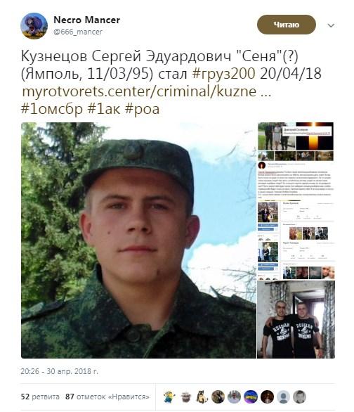 «Куромаршалы и х**генералиссимусы». винтернете высмеяли фото главарей «ДНР» впарадной форме