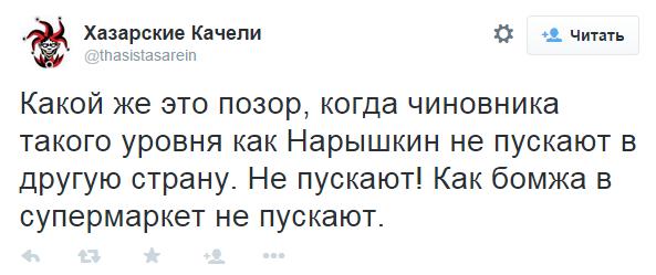 """Газовый спор между Украиной и Россией будет обсуждаться в """"нормандском формате"""", - вице-президент Еврокомиссии - Цензор.НЕТ 1992"""