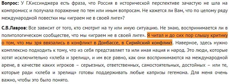 Путин подписал указ о защите персональных данных высших чиновников РФ - Цензор.НЕТ 7308