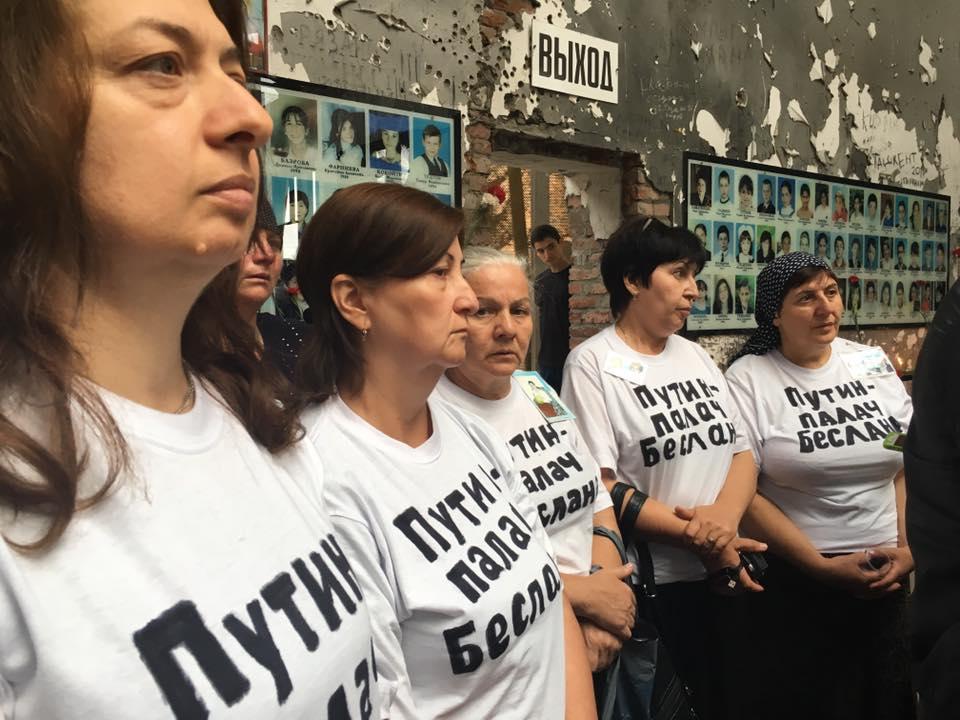 Матерей погибших вБеслане детей могут судить заантипутинскую акцию