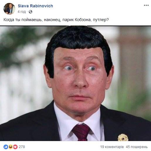 Схованку зі зброєю найманця РФ виявлено на Донеччині, - Нацполіція - Цензор.НЕТ 7906