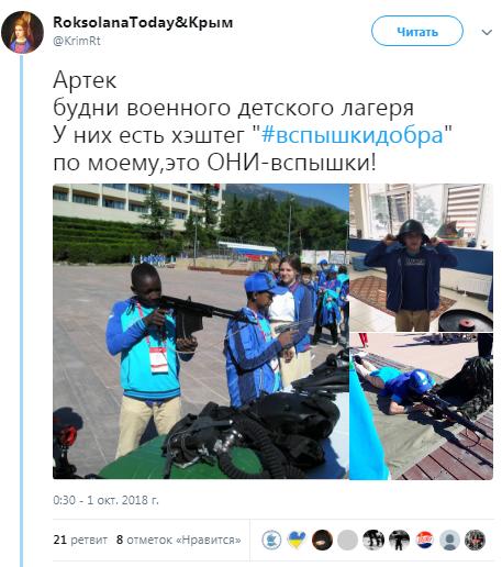 Україна готує проект резолюції Генасамблеї ООН з мілітаризації Криму, - Клімкін - Цензор.НЕТ 5169