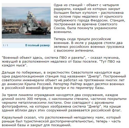 Российская Федерация строит новые базы ивосстанавливает бункеры СССР воккупированном Крыму,