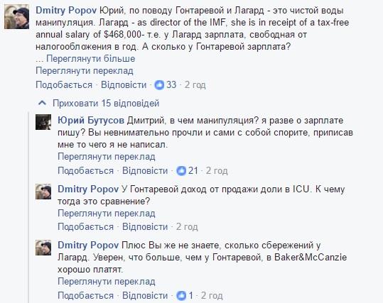 ЗВР Беларуси выросли, новнацопределении ихобъем уменьшился