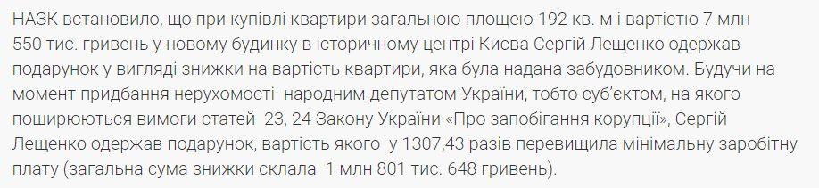 Аваков о ракетных угрозах РФ: Запугать нас уже невозможно. Украинцы будут всегда себя защищать - Цензор.НЕТ 1680