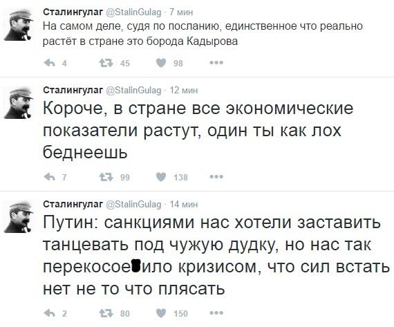"""Нам нужны друзья"", - Путин - Цензор.НЕТ 100"