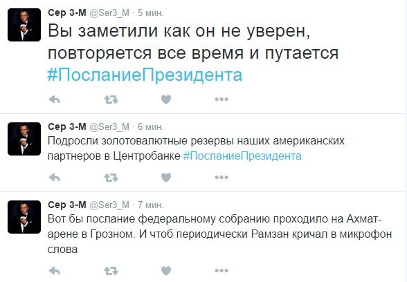 Прямая линия с Владимиром Путиным 2016 Онлайнрепортаж