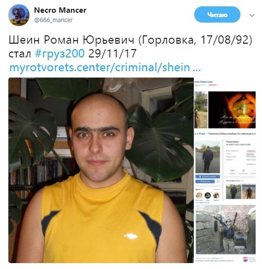 «Тебя ожидают дома»: СБУ расположила вцентре Донецка иГорловки свои билборды