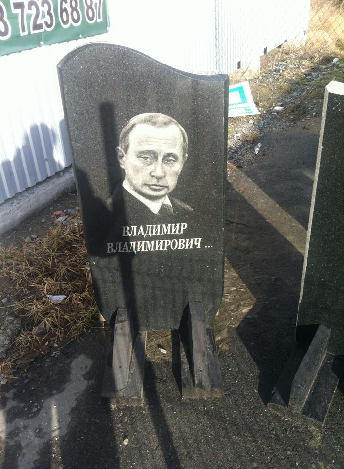 Тбилиси будет несложно представить доказательства военных преступлений РФ в 2008 году даже без участия Москвы в расследовании МУС, - Минюст Грузии - Цензор.НЕТ 9261