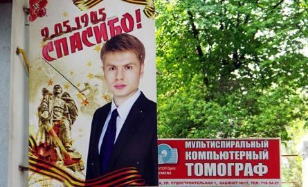 """Сегодня в 17.00 Кононенко придет на допрос в НАБУ, - """"Украинские новости"""" - Цензор.НЕТ 9778"""