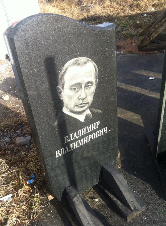 Тбилиси будет несложно представить доказательства военных преступлений РФ в 2008 году даже без участия Москвы в расследовании МУС, - Минюст Грузии - Цензор.НЕТ 7588