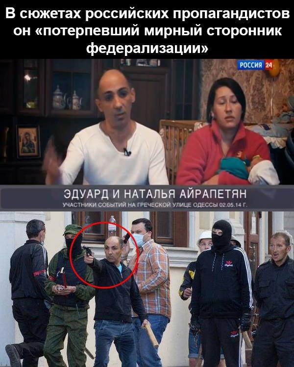 У МінСтець показали відео про слід Росії в одеській трагедії - фото 1