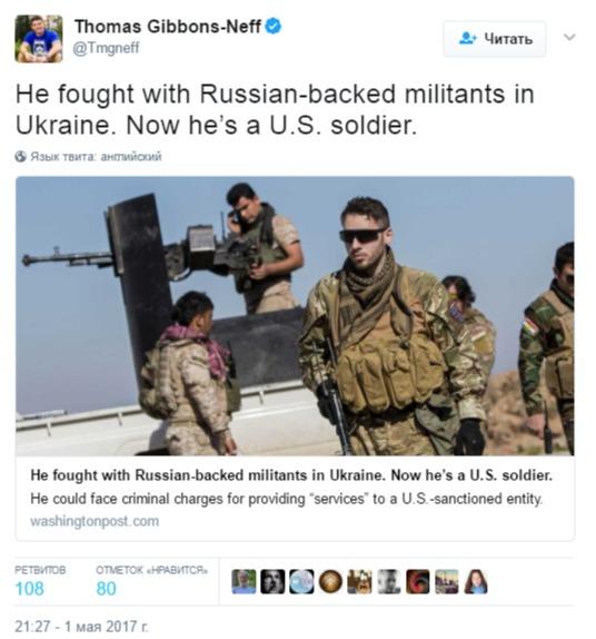 Трое россиян задержаны за контрабанду частей оружия из Украины - Цензор.НЕТ 1845