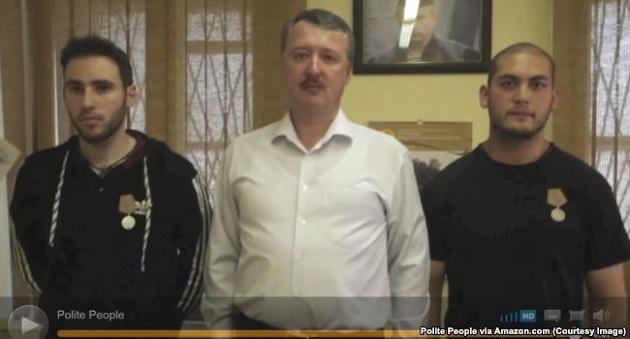 Трое россиян задержаны за контрабанду частей оружия из Украины - Цензор.НЕТ 8263