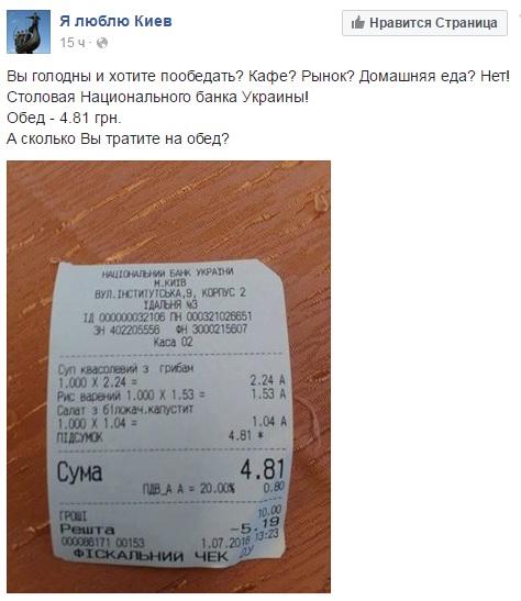 """""""Если к Говде есть конкретное обвинение, его нужно опубликовать или предъявить НАБУ"""", - Геращенко - Цензор.НЕТ 5421"""