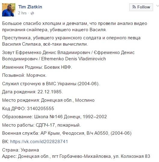 """Радиостанция """"Голос Донбасса"""" начала вещание на юге Донецкой области - Цензор.НЕТ 3206"""