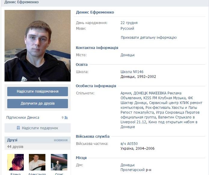 """Радиостанция """"Голос Донбасса"""" начала вещание на юге Донецкой области - Цензор.НЕТ 5454"""
