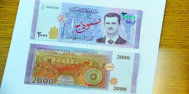 ВСирии выпустили купюру сизображением Башара Асада