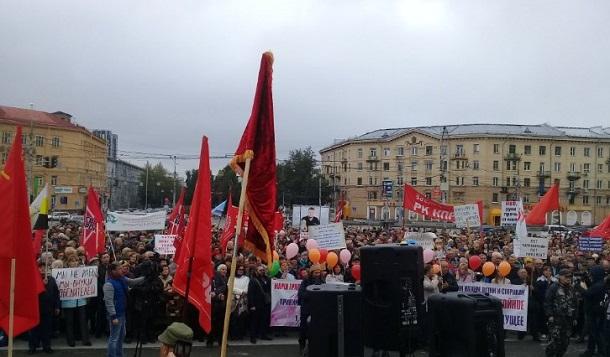 Donbas - Ukraine News. Sunday 2 September. [Ukrainian sources] C7b336933a8f4f0ea608804a4983ec97
