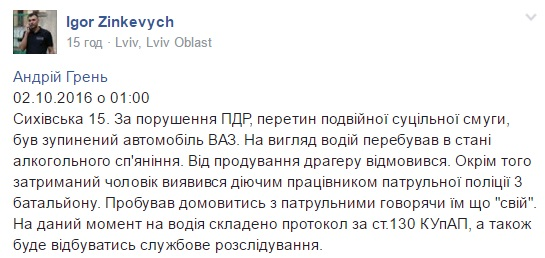 Lviv - Ukraine crisis. News in brief. Sunday 2 October. [Ukrainian sources] 2e578e77b3f7795876ce6ae5ebe057fe