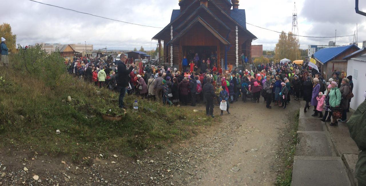 Православные Свердловской области подчеркнули начало учебного года 2октября