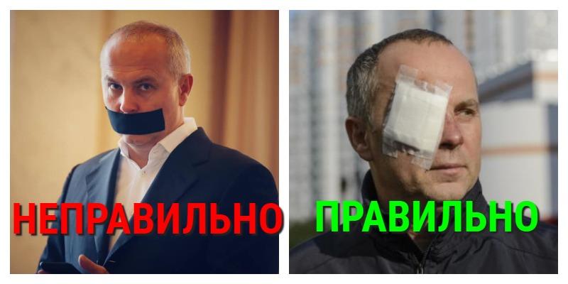 Бойко и Шуфрич уверяли американцев, что Украина вмешивалась в выборы президента США, - Time - Цензор.НЕТ 4763