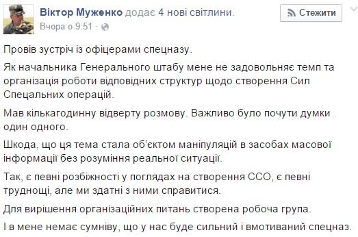 Грибаускайте приветствует создание Антикоррупционного бюро в Украине: От этого очень зависит безвизовый режим - Цензор.НЕТ 9174