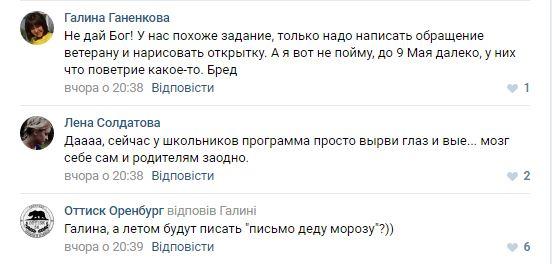 Новости в г.снежное донецкой области