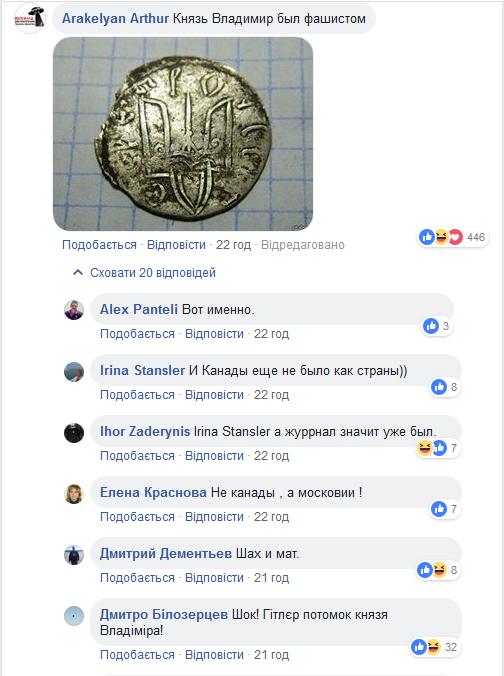 Гітлер – нащадок князя Володимира: в мережі жорстко висміяли історичне відкриття Азарова