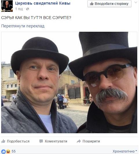 """""""Я надеюсь, что будет уволен криминальный авторитет в форме милиции - Кива"""", - Саакашвили - Цензор.НЕТ 6631"""
