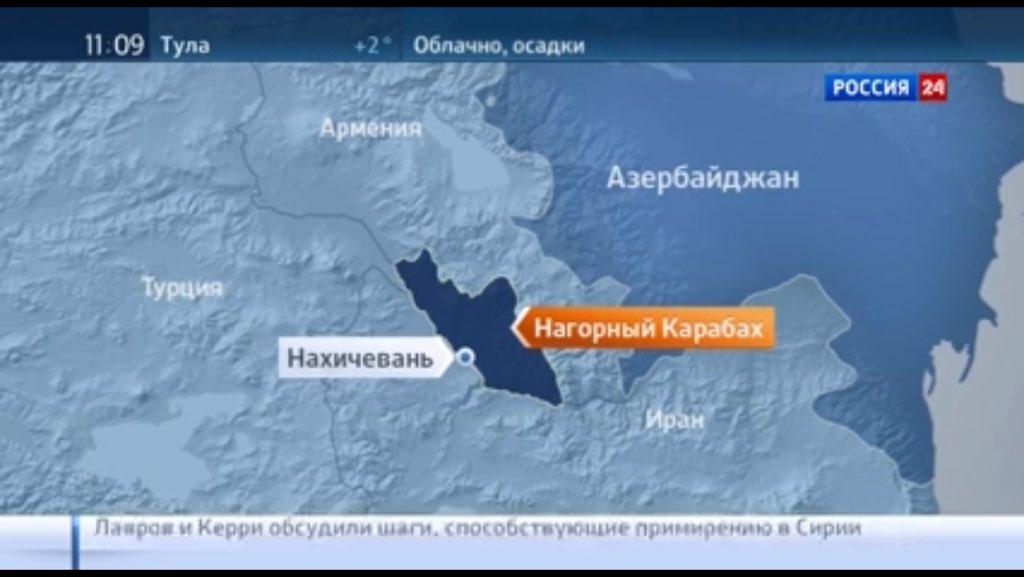 РоссийскоеТВ незнает, где находится Нагорный Карабах