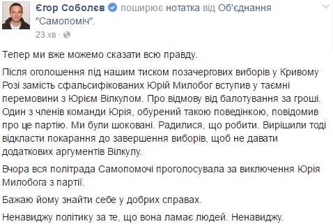 """Это гибридная война, - Порошенко прокомментировал статью в """"New York Times"""" о ситуации в Украине - Цензор.НЕТ 24"""