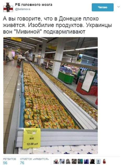 Выиграли только бандиты, - Рева рассказал, как Россия использует отжатые на Донбассе предприятия - Цензор.НЕТ 1765