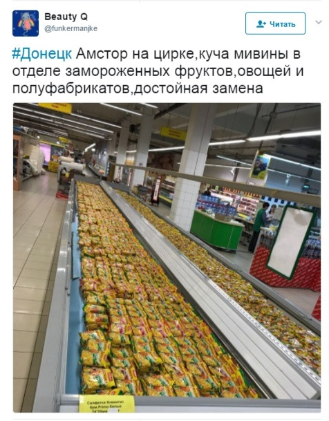Выиграли только бандиты, - Рева рассказал, как Россия использует отжатые на Донбассе предприятия - Цензор.НЕТ 4403
