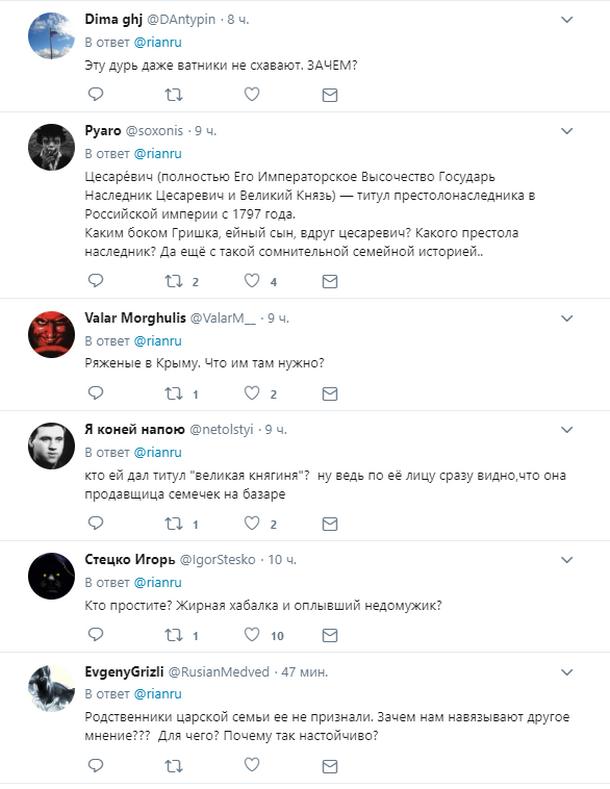 По следам желтой Лады Калины: семья Романовых застряла на Крымском мосту. Поклонская прокомментировала поездку