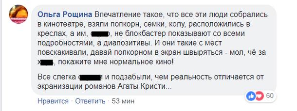 Желаю вам оказаться на моем месте: Бабченко выдал злой пост о диванных экспертах