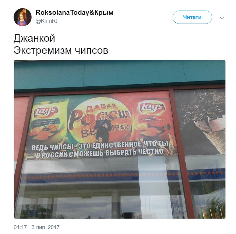 Россия заселяет оккупированный Крым сотнями тысяч своих граждан, - Чубаров - Цензор.НЕТ 2830