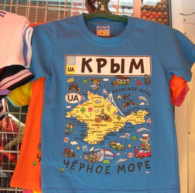 Россия заселяет оккупированный Крым сотнями тысяч своих граждан, - Чубаров - Цензор.НЕТ 299