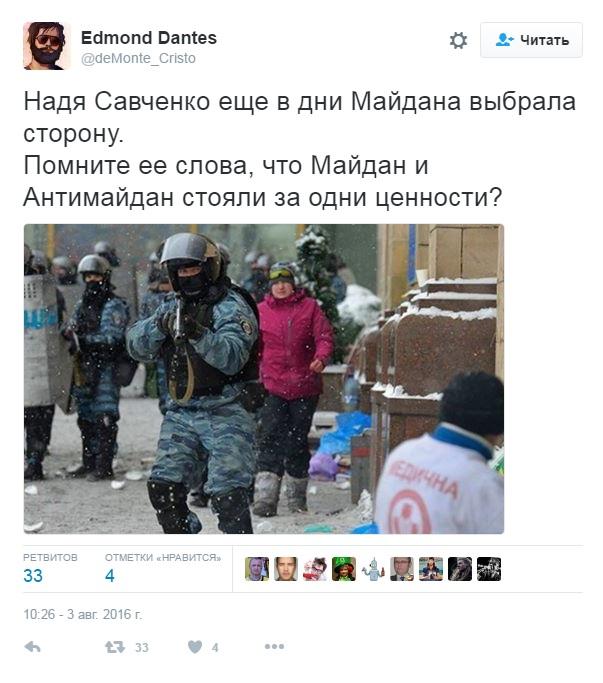 Просто по корешам соскучилась... ФОТОжаберы о тайной встрече Савченко с террористами. - Цензор.НЕТ 6045