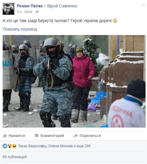 """ГПУ втретє допитала Савченко у """"справі Майдану"""", - Горбатюк - Цензор.НЕТ 142"""