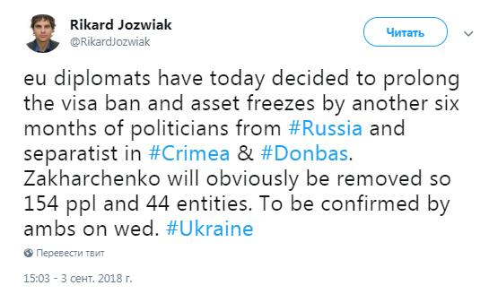 Ukraine News. Monday 3 September. [Ukrainian sources] 38c553d603f415b65d4e5d70f432f08c