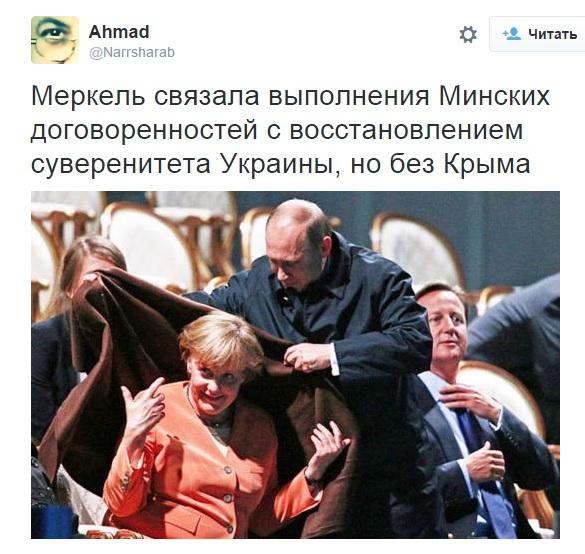 Новости из г сатки челябинской области