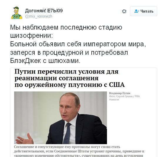 Климкин: Победа Трампа не означает, что Украина потеряла Крым - Цензор.НЕТ 3720